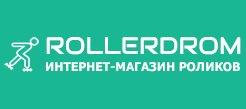 Роллерский интернет-магазин